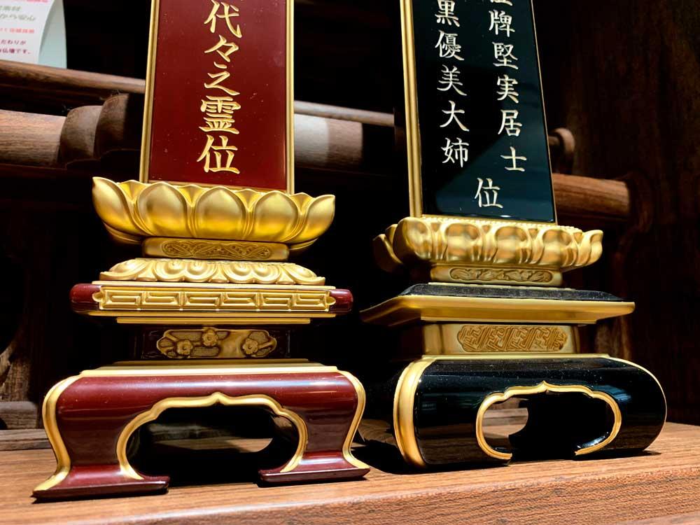 日蓮宗での位牌の文字の書き方
