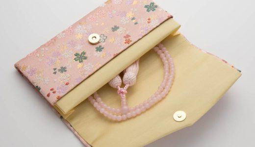 数珠の保管とお手入れ方法