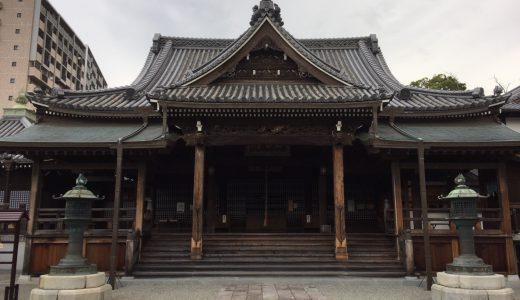 松阪のお寺~日本最初の厄除け観音・岡寺山継松寺~