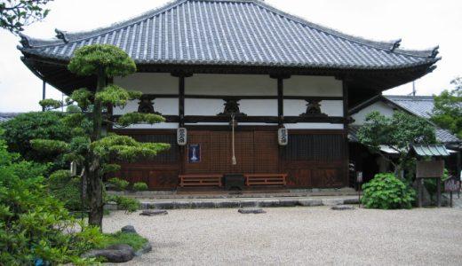 日本最古のお寺・飛鳥寺へ行ってきました!! ~奈良県明日香村~