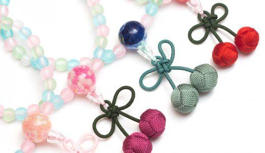 子どもに数珠を用意するのによい年齢は?