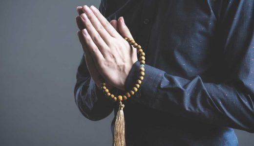 正しい数珠の選び方【用途別に選べば失敗しない!】