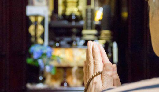 仏壇の処分はどうするのが正解?【相場や流れなど処分方法を徹底解説】
