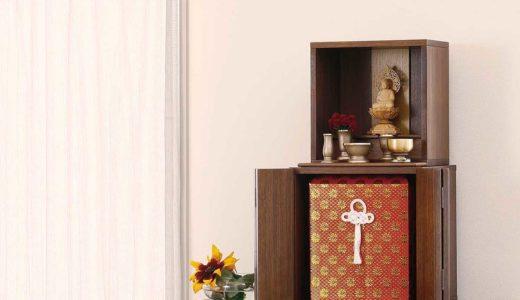 骨壷を仏壇に安置する方法