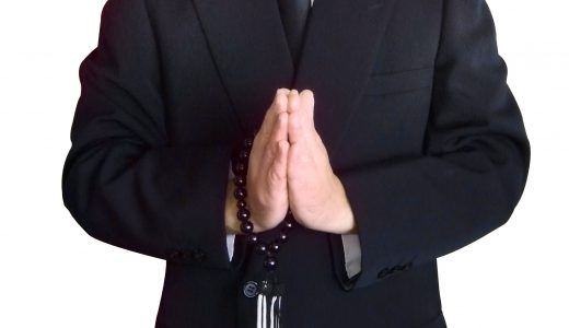 弔問の挨拶(ちょうもんのあいさつ)