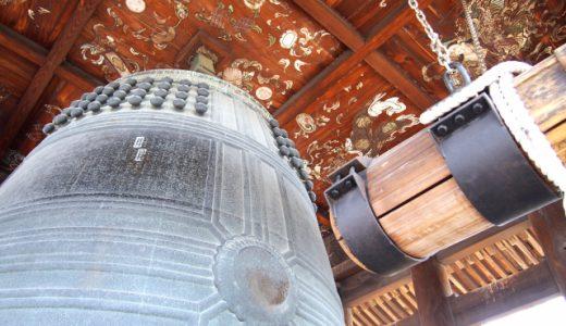 除夜の鐘 108回の意味と鐘つき体験ができるお寺