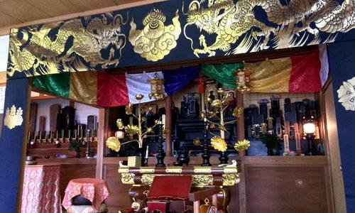 曹洞宗のお寺に五色幕と水引幕を納めさせていただきました