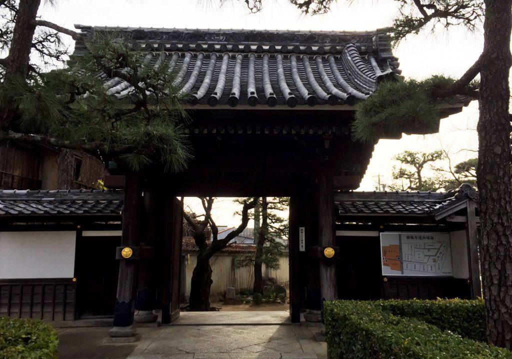 樹敬寺 門