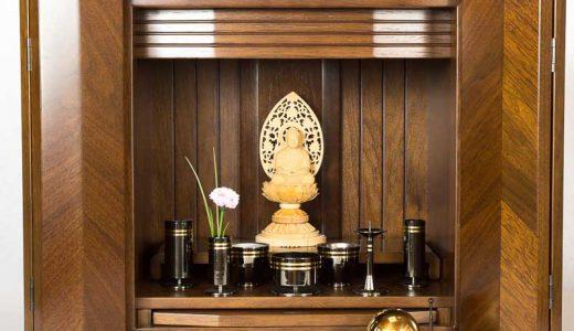 コンパクトで重厚なミニ仏壇 キューブ