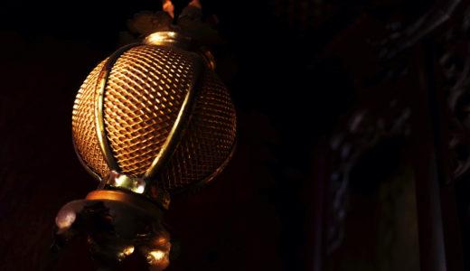 仏壇の灯篭を設置・交換する方法【おすすめの灯篭も紹介】