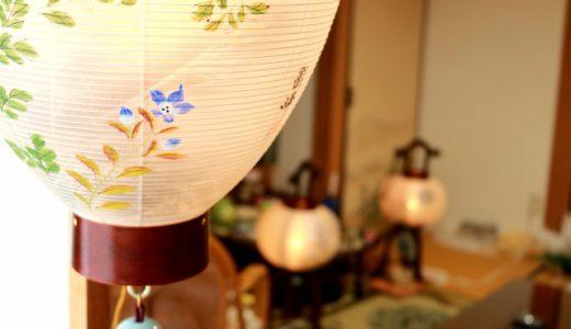 盆提灯はいつからいつまで飾るのが正しい?【7月盆と8月盆それぞれの場合】