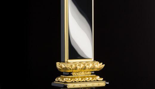 位牌の金装飾