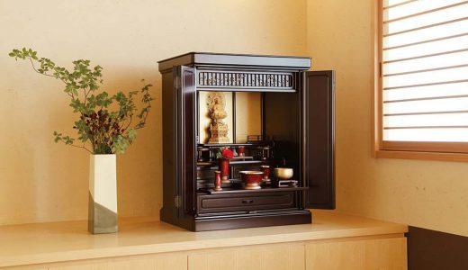 仏壇の価格相場【品質のいい仏壇を安く買うテクニックを紹介】